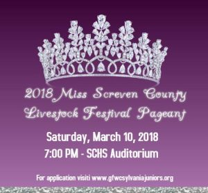 2018 Miss Screven County Livestock Pageant @ Screven County High School Auditorium | Sylvania | GA | United States